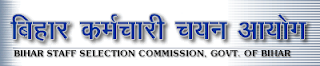 Krishi Samanvayak Vacancies in Bihar SSC
