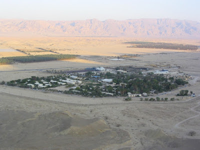 קיבוץ קטורה, 2004