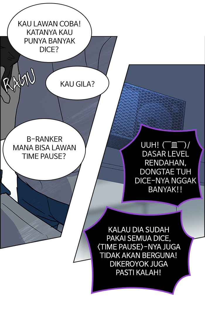 DICE Chapter 126-28