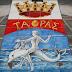 Varato lo Statuto dei Giochi del Mediterraneo Taranto 2026: la firma di Emiliano e Melucci
