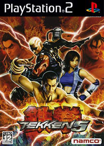 Tekken 5 PS2 ISO (NTSC-J) (MG-MF)