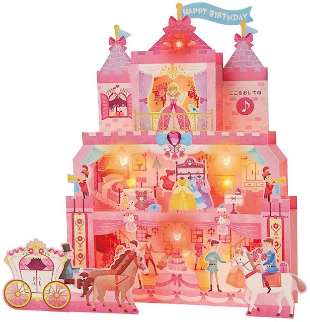 Happy Birthday Princess Castle Lights and Melody Pop Up Greeting Card