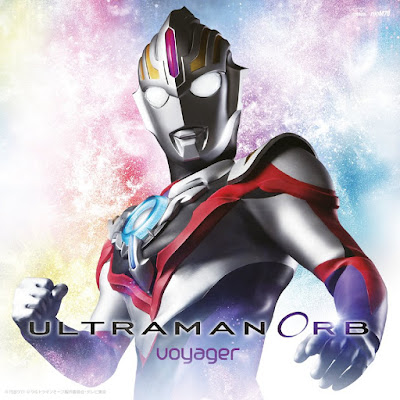 Ultraman Orb OST By Voyager