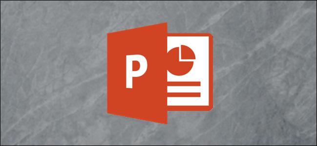 شعار Microsoft PowerPoint