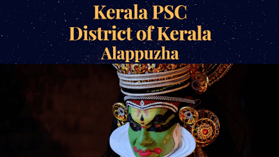 kerala psc,psc important question,company board assistant important questions,alappuzha district,lgs important questions and answers audio file,important question and answers,psc exam preparation,lgs alappuzha questions and answers,psc current affairs questions,alappuzha and kozhikode maths question and answers,kerala psc questions answers,audio question paper,kerala psc questions and answers
