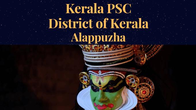 Alappuzha District Important PSC Questions