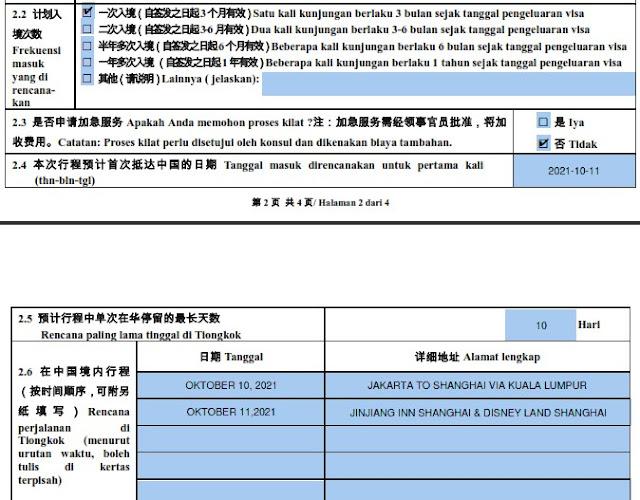 formulir visa china 2.2-2.6