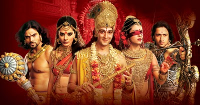 Mahabharatham sun tv serial episode 4 - Ma premiere poiray prix