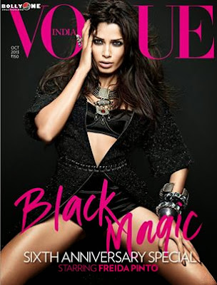 Freida Pinto On the Cover of Vogue Magazine October 2013