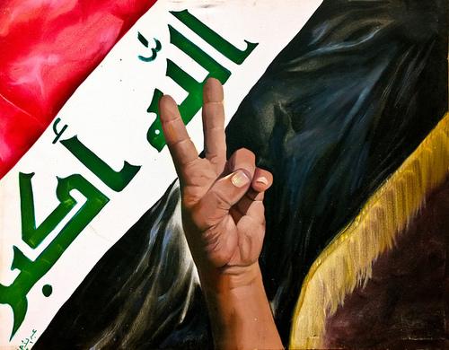 صور نادرة لعلم العراق