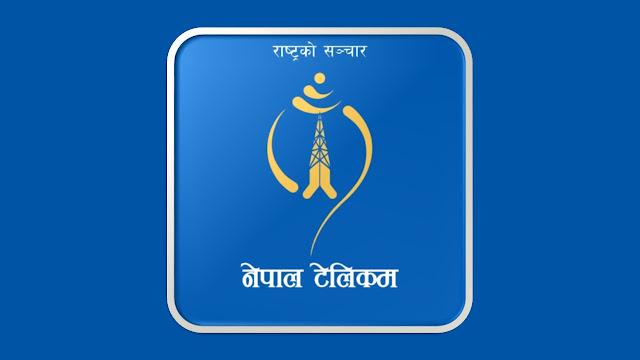 ntc नेपाल टेलिकम
