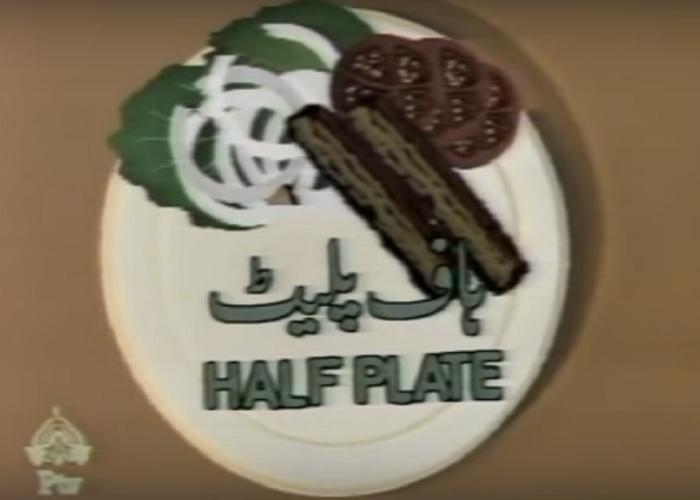 Drama Half Plate PTV Old ptvold.com