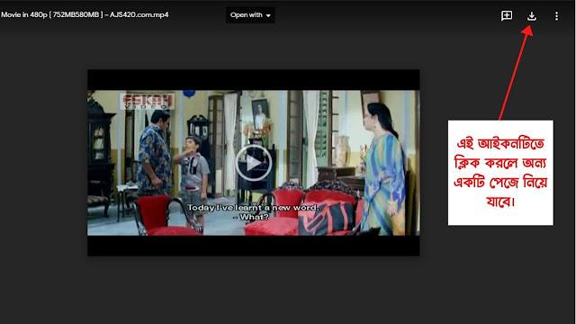 ওয়ান্টেড ফুল মুভি | Wanted (2010) Bengali Full HD Movie Download or Watch | Ajs420
