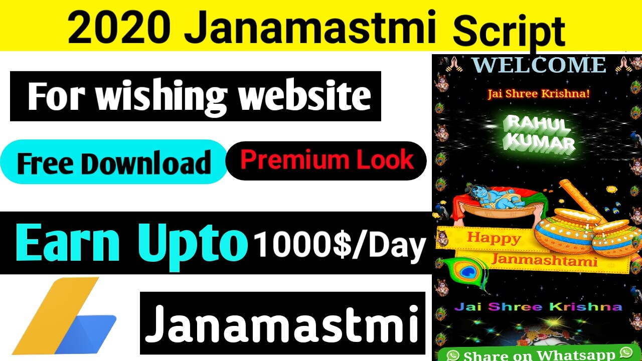 Best Janamastmi whatsapp viral wishing scrip 2020