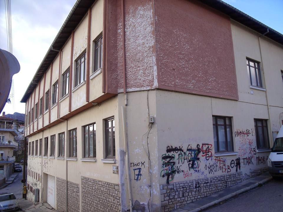 Καστοριά-Ενεργοί πολίτες: Περασμένα μεγαλεία