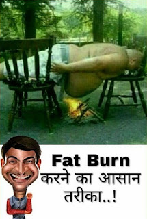 funny images, most funny images, latest funny images, majedar images, comedy images