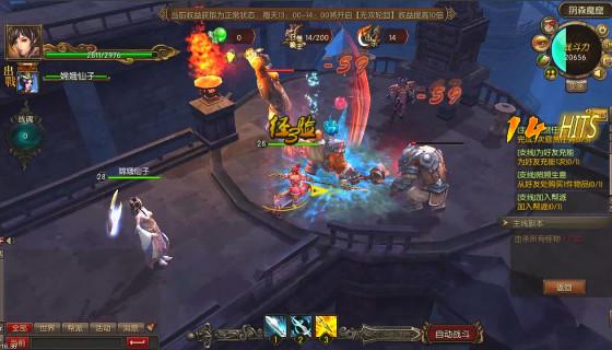 God Monster Free Download Online Game