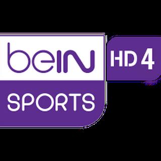بي ان سبورت 4 بث مباشر اون لاين يوتيوب  bein Sport HD 4 live youtube