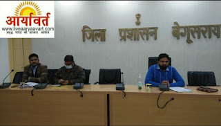 vaccination-in-begusarai-from-16-january