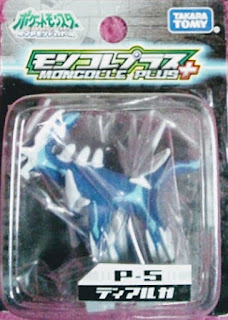 Dialga figure Takara Tomy Monster Collection MC Plus series