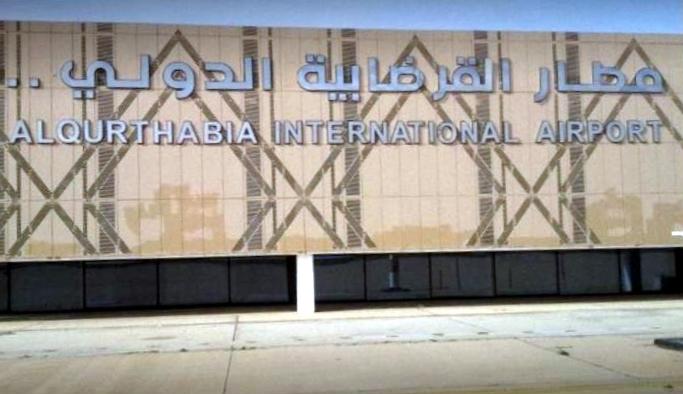 مطار القرضابية سرت الدولي Sirte International Airport