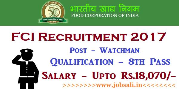 FCI Watchman Recruitment 2017, FCI Watchman Vacancy 2017, Govt jobs in Maharashtra