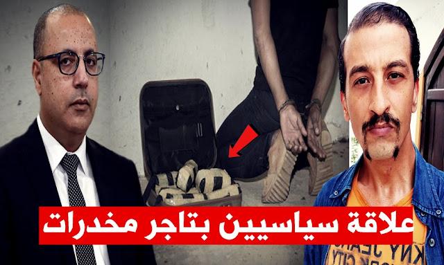 mechichi يعقوب الغضباني هشام المشيشي