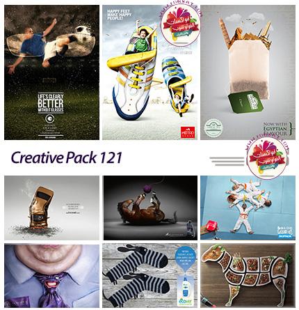مجموعة صور لافكار دعاية واعلان لمنتجات وشركات 4