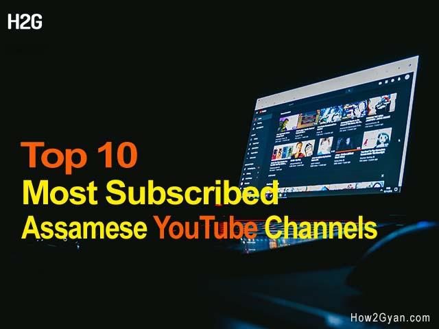 top-10-assamese-youtube-channels