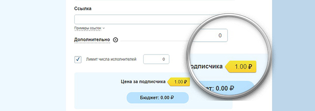 помощью аккаунта и возможность накрутить подписчиков в инстаграме за деньги