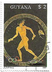 Selo Atletismo
