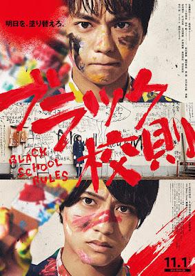 Sinopsis Black School Rules Drama Jepang 2019 - Review dan Daftar Pemain Lengkap