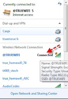 เปลี่ยนรหัส wifi true billion