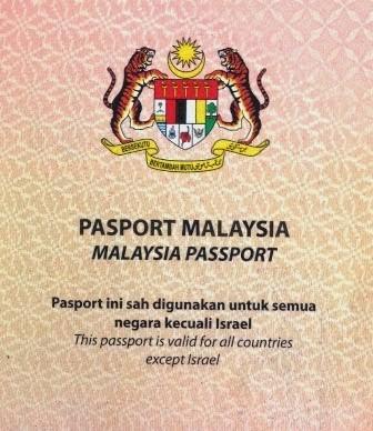 10 Fakta Tentang Passport Yang Ada di Dunia