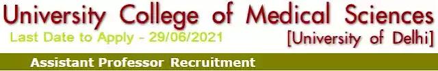 UCMS Delhi University Assistant Professor Recruitment 2021