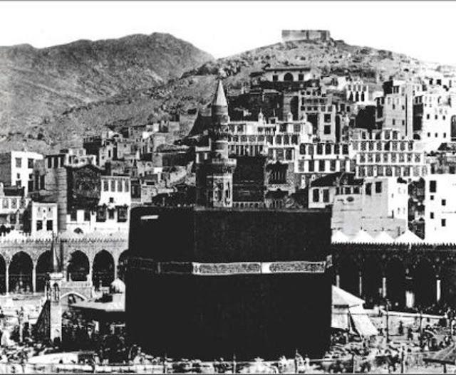 صور قديمة نادرة من المملكة العربية السعودية Saudi Arabia Rare old photo