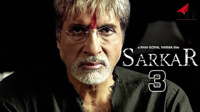 Sarkar 3 Movie Poster Images
