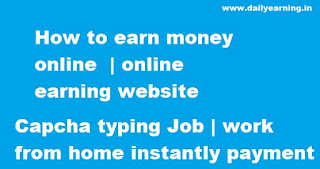 Capcha typing Job   work from home instantly payment