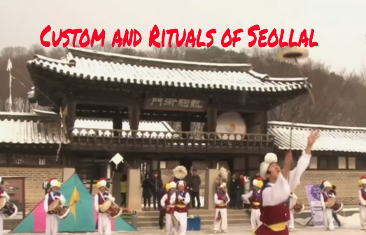 Korean New Year's Day Seollal