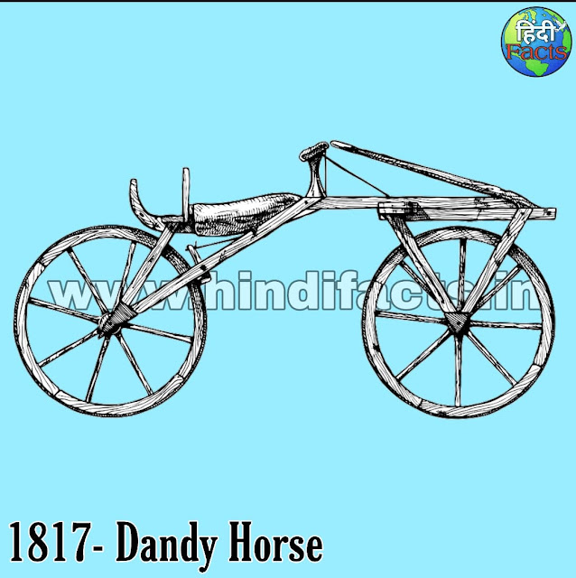 साईकिल का आविष्कार किसने किया