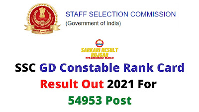 SSC GD Constable Rank Card Result Out 2021 For 54953 Post