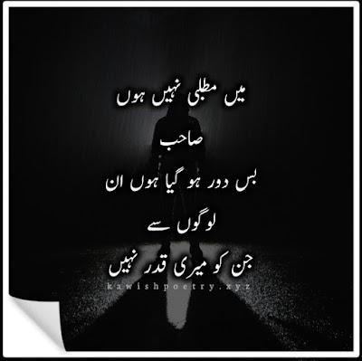 matlabi poetry
