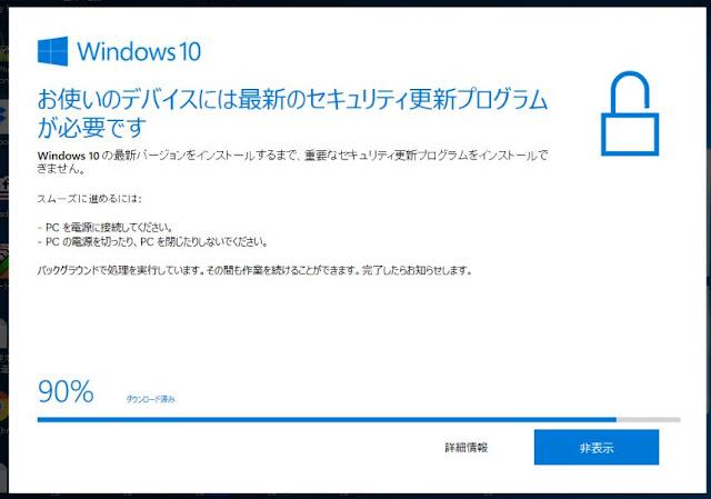 Windows Updateの不都合な現実 (1/2):その知識、 …
