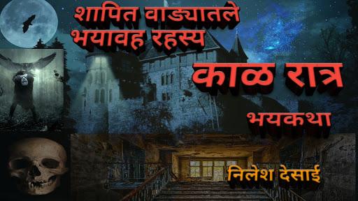 marathistory.online