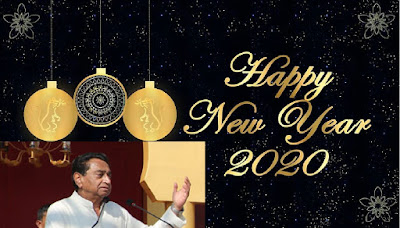 CM Kamal Nath New Year 2020 Wishes As Celebrations On News