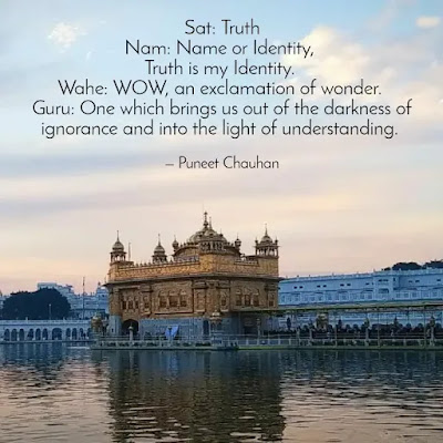 Golden Temple Quotes In English