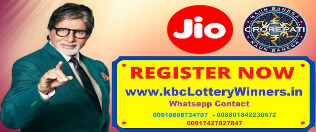 KBC Help Line| KBC Lottery 2021| KBC Lottery Winner 2021