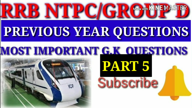 RRB NTPC GROUP D PREVIOUS YAER QUESTION PART 5