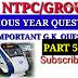 RRB NTPC GROUP D PREVIOUS YAER QUESTION PART 5