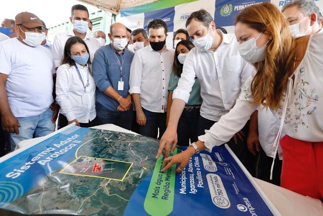 Paulo Câmara anuncia investimento de R$204 milhões em infraestrutura na Região Metropolitana